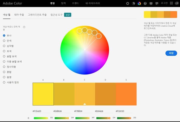 best color combination sites 1