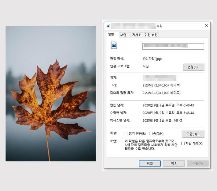 reduce image file size 3