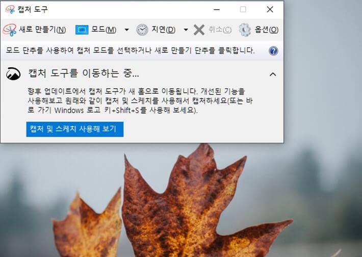 reduce image file size 6
