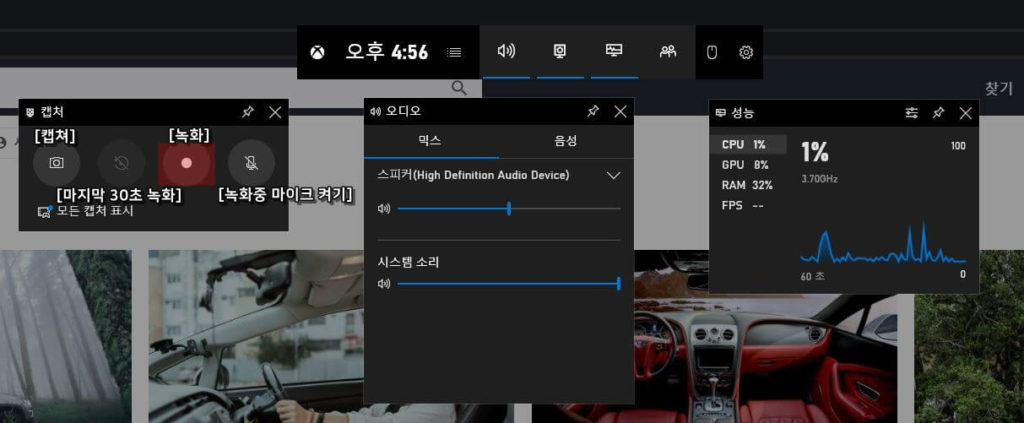 Windows 10 Screen Recording 2