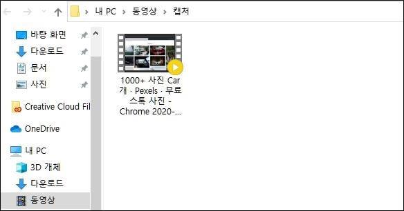 Windows 10 Screen Recording 4