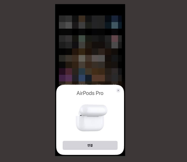 Change AirPods Name 3