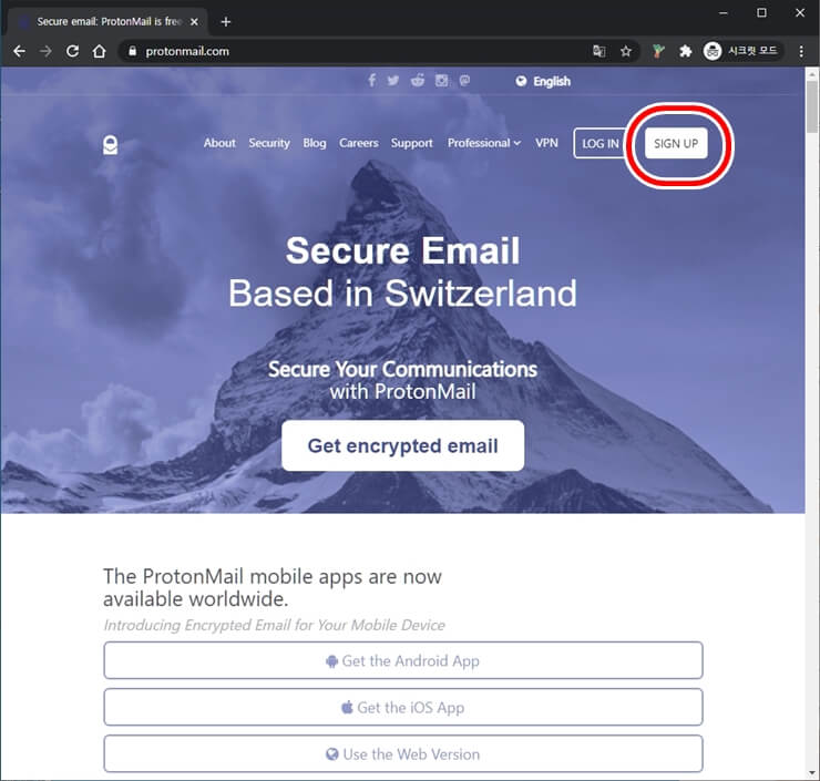 Create an Email Account for free