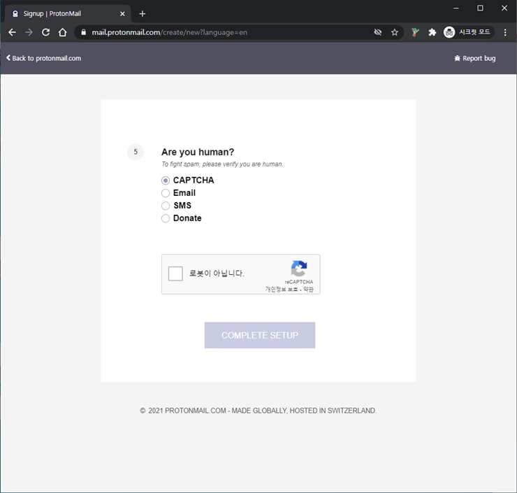 Create an Email Account for free 4