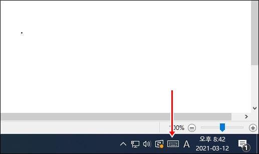 Enable the On-Screen Keyboard in Windows 10 2