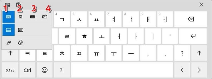 Enable the On-Screen Keyboard in Windows 10 4
