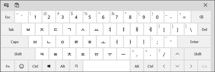 Enable the On-Screen Keyboard in Windows 10 6