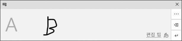 Enable the On-Screen Keyboard in Windows 10 8