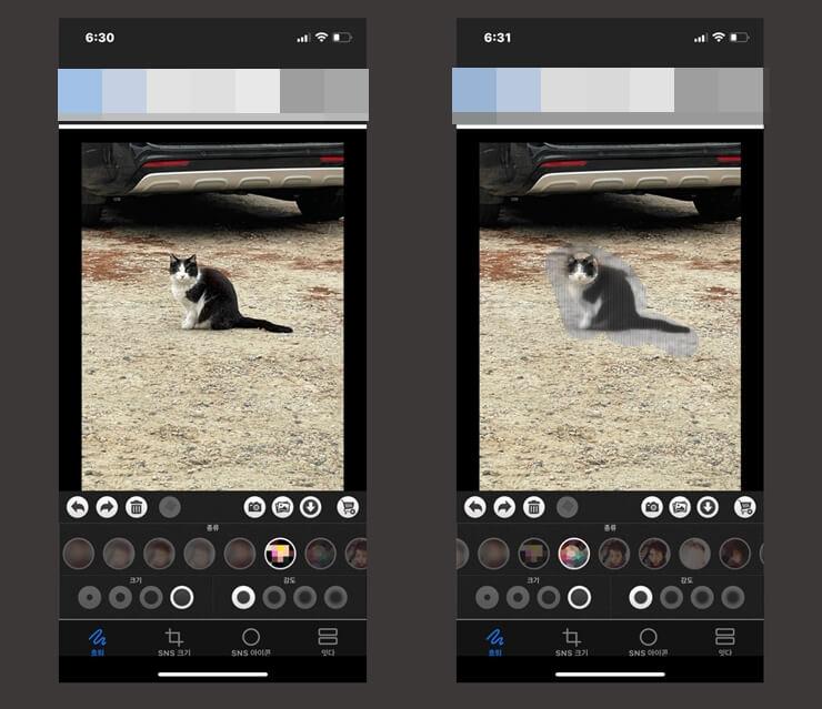 Make a Photo Mosaic on iPhone 3