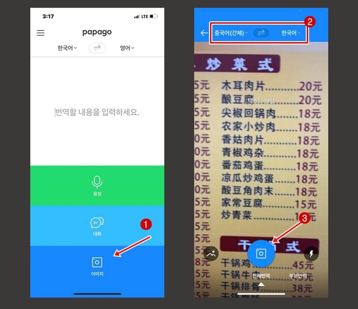 Chinese translation in the picture 1