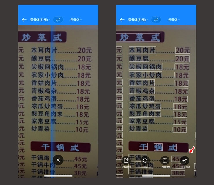 Chinese translation in the picture 2