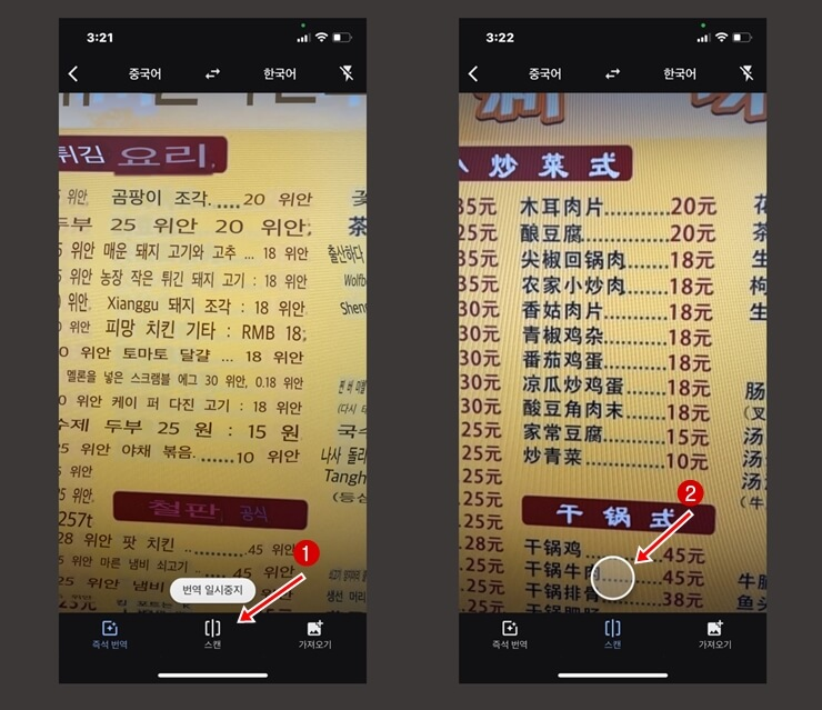 Chinese translation in the picture 6