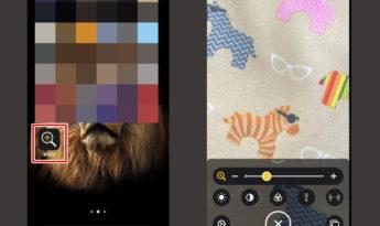 아이폰 화면확대 기능 이용하기