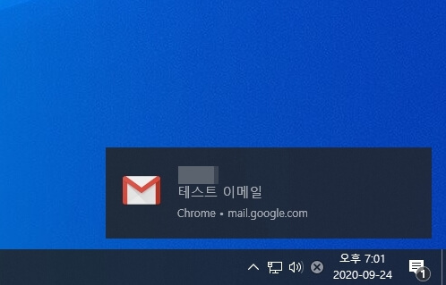 how to set up gmail notifications 5