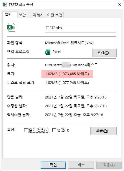 Decrease Excel file capacity 5