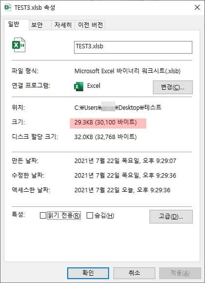 Decrease Excel file capacity 7