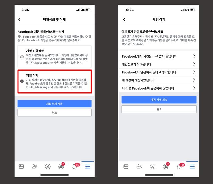 Delete Facebook account 4