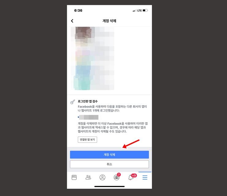 Delete Facebook account 5
